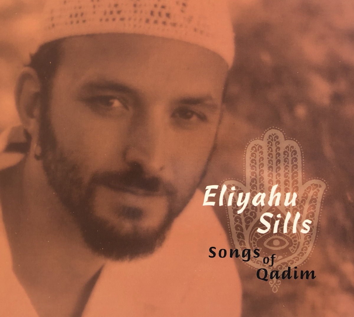 Eliyahu Sills: Songs of Qadim  -  album art